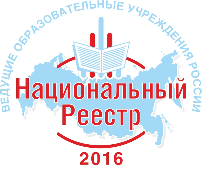 http://www.leading-education.ru/